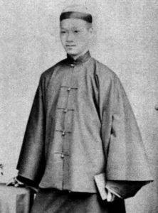 Wong Fu