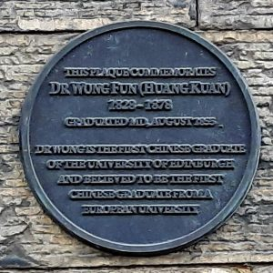 A Plaque to Wong Fun also stands at 8 Buccleuch Place.